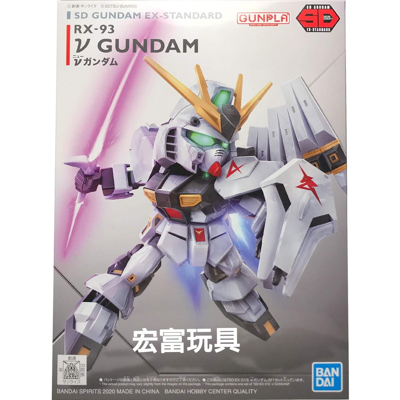 BANDAI 鋼彈組合模型 BB戰士 SD EX-S系列 #016 ν鋼彈