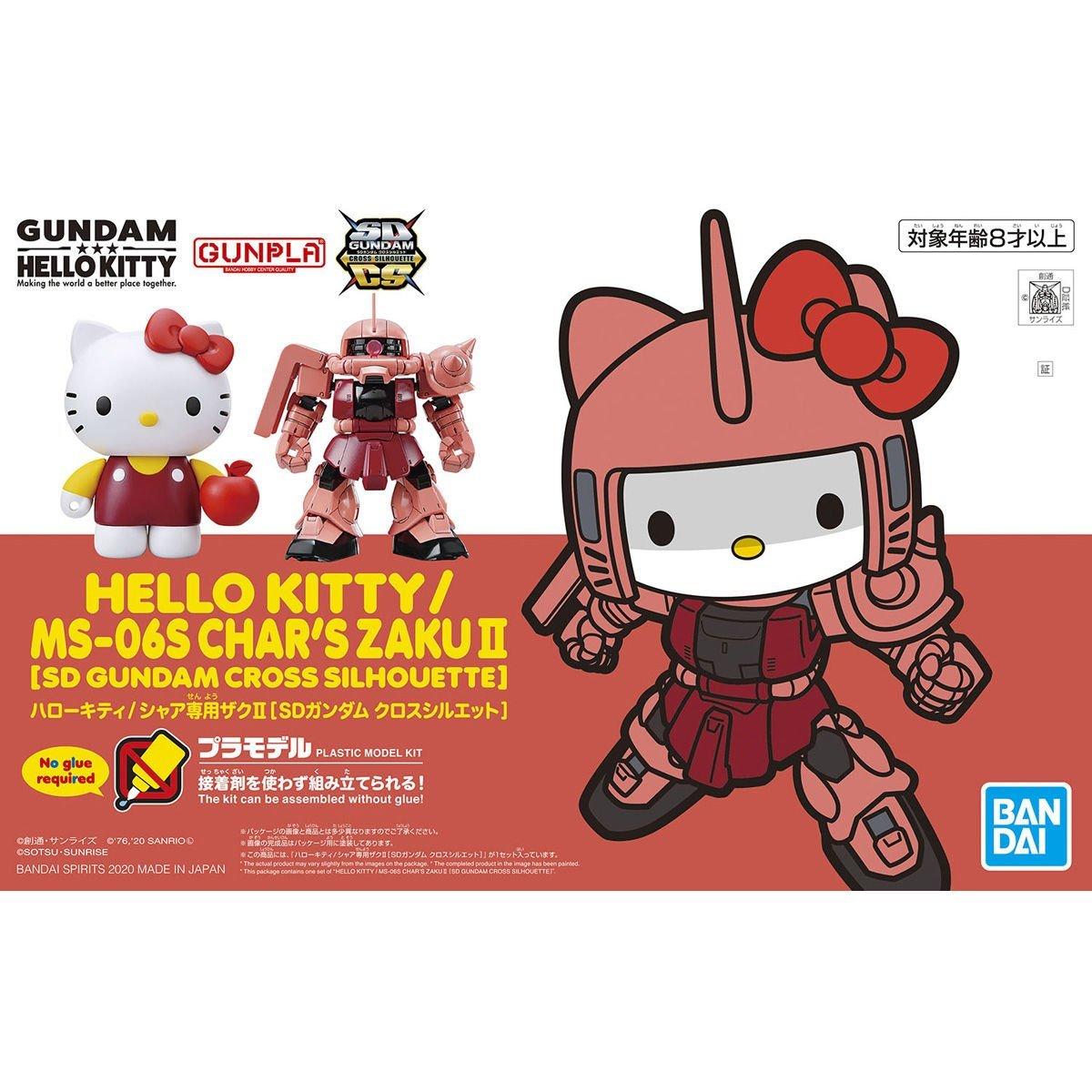 鋼彈gundam組合模型 HELLO KITTY / 夏亞專用薩克II (SD鋼彈 CROSS SILHOUETTE)