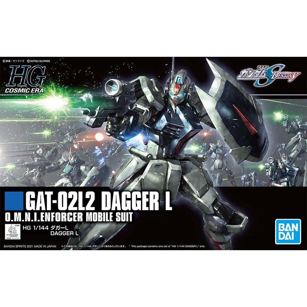 鋼彈gundam組合模型 HGCE 1/144 #237 刃式L
