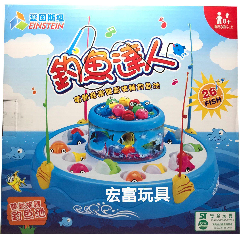瑪琍歐 電動釣魚盤