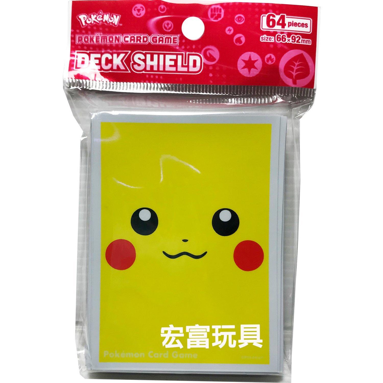 神奇寶貝 卡牌收集卡套Pokemon - 寶可夢主題標準尺寸卡套 - 皮卡丘