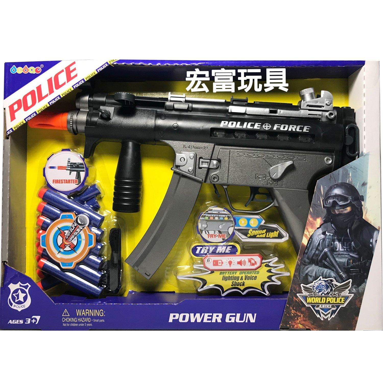 鐵灰震動聲光軟彈槍 (12個軟彈) 33990