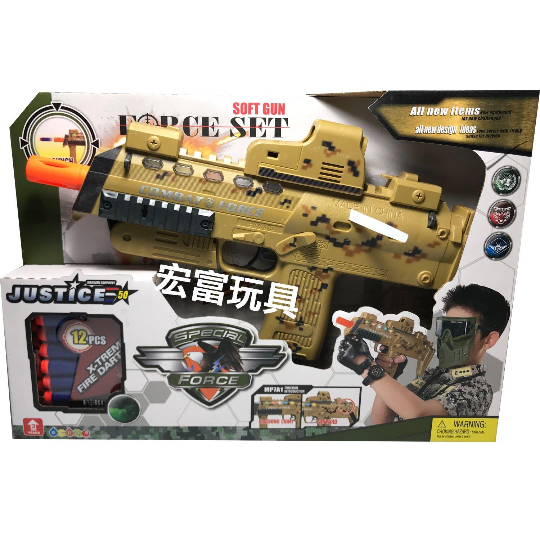 95000176 迷彩震動聲光軟彈槍 (玩具槍)