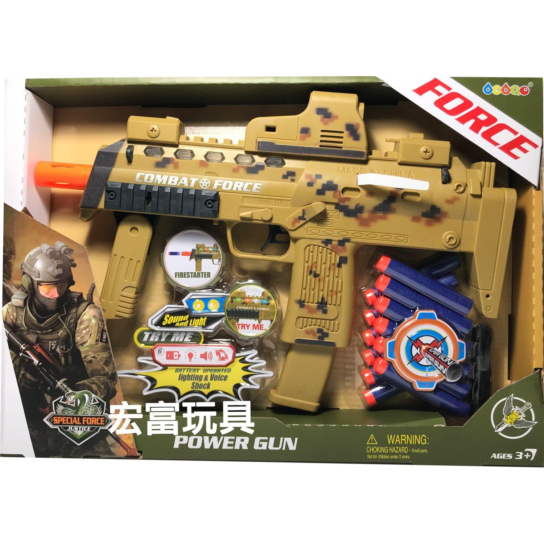 迷彩震動聲光軟彈槍 (12個軟彈) 34000