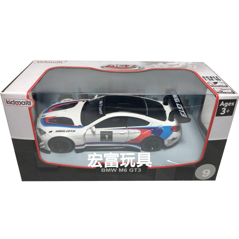 1:43 彩繪車 #09 BMW M6 GT3(白) KMT-009
