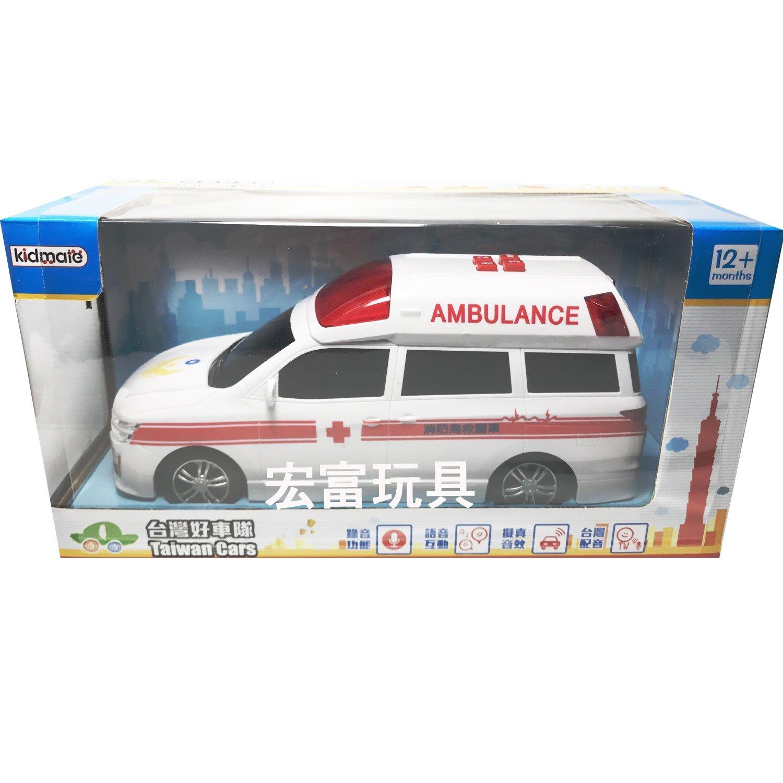 台灣好車隊 救援車隊 救護車 KMT-8713 【具聲光效果】
