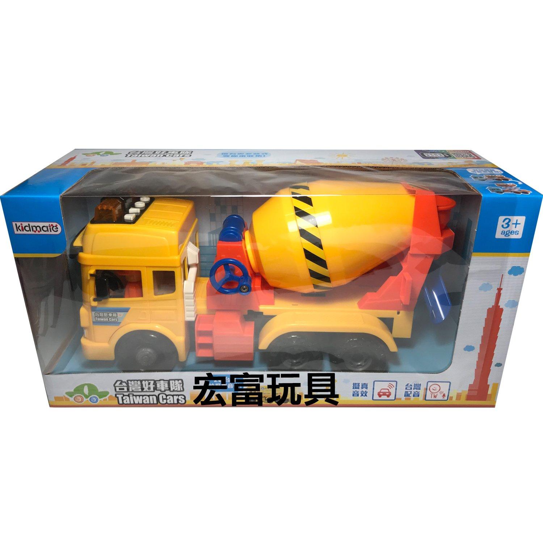 台灣好車隊 磨輪水泥車 KMT-8722 【具聲光效果】