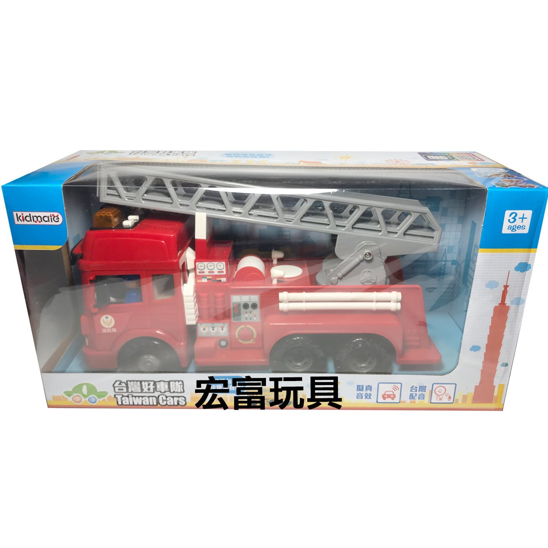 台灣好車隊 磨輪直線雲梯車 KMT-8723 【具聲光效果】