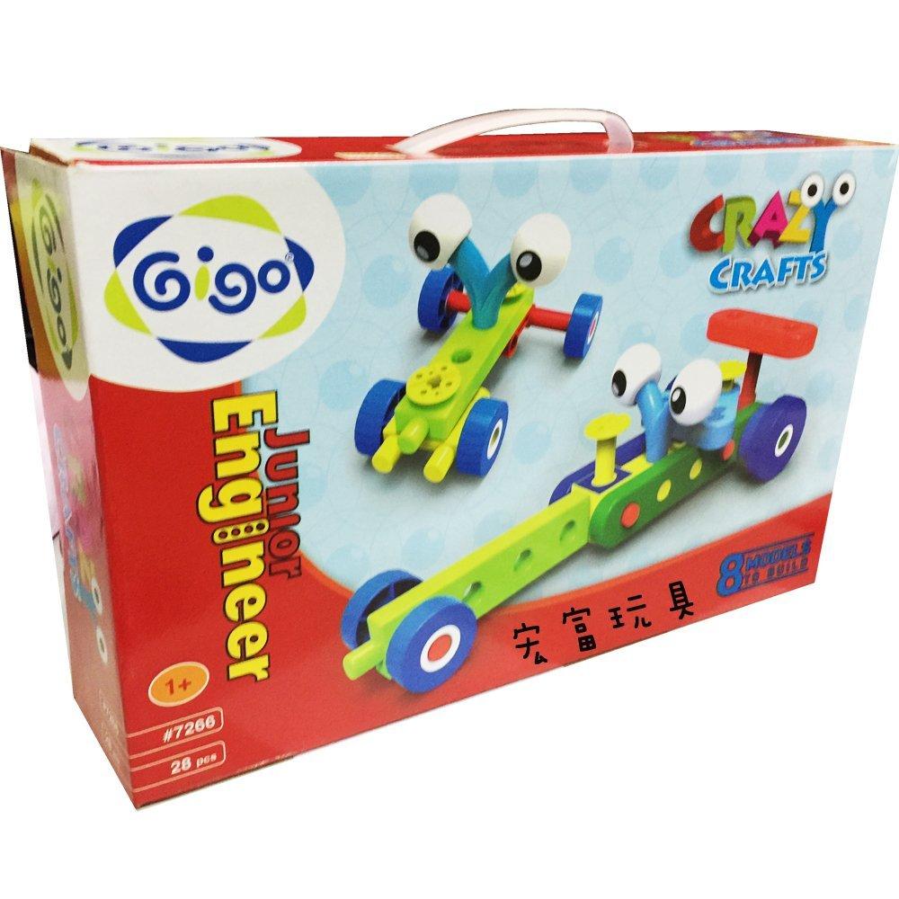 智高 Gigo 小小工程師系列 #7266 創意交通工具