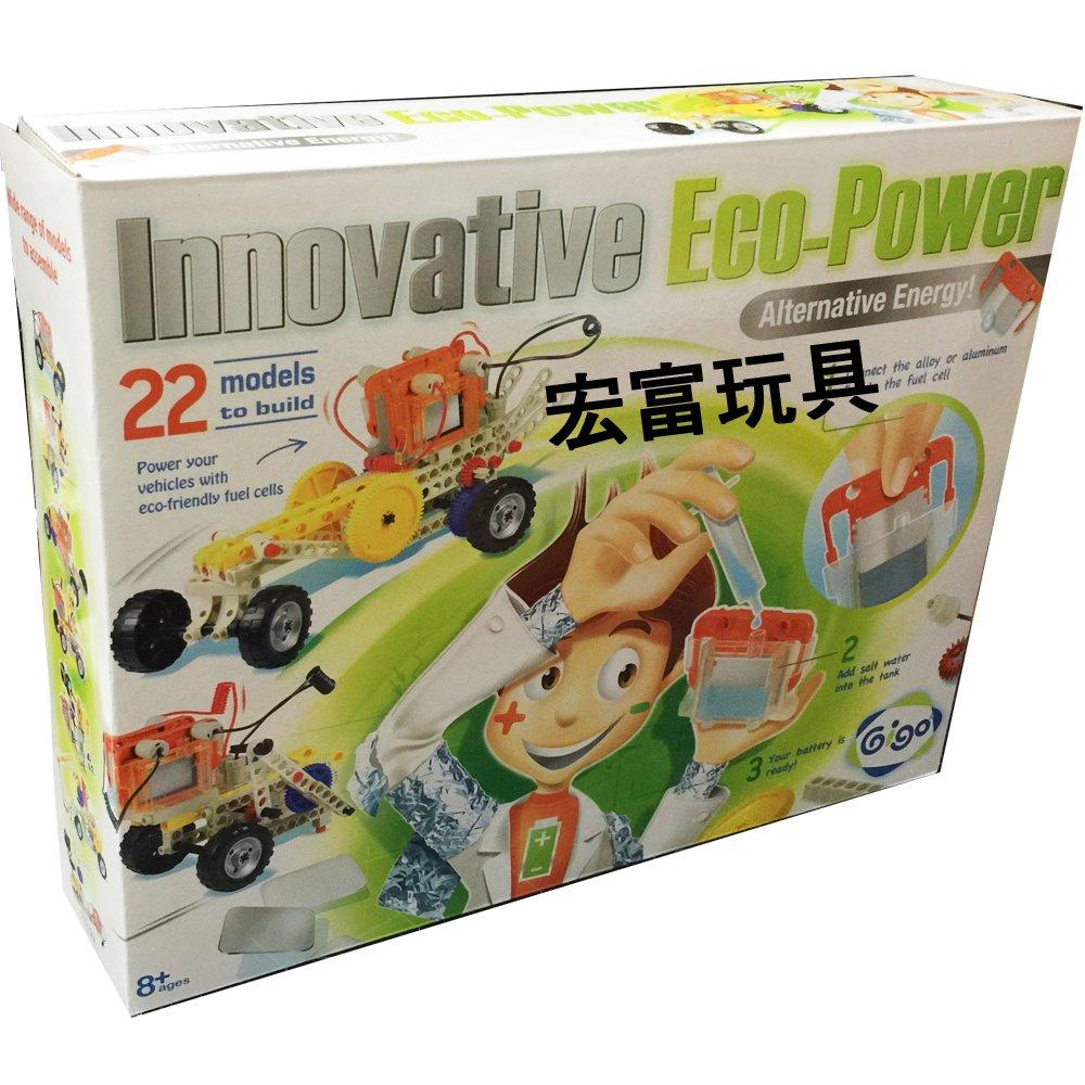 智高Gigo科學遊戲 綠色能源 #7363-CN 金屬燃料電池