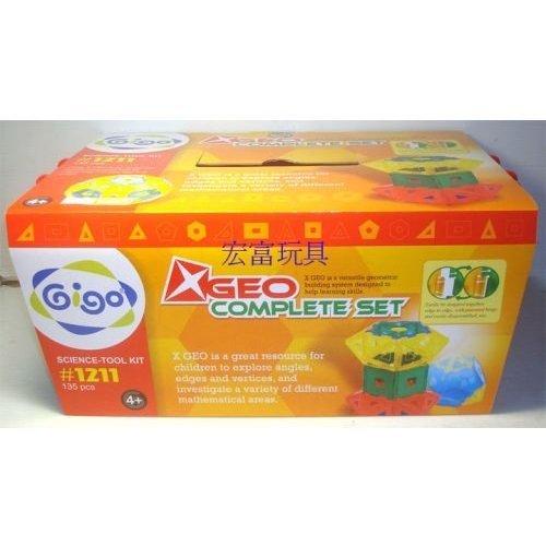 智高Gigo科學工具箱 / X-GEO #1211-CN 3D幾何板