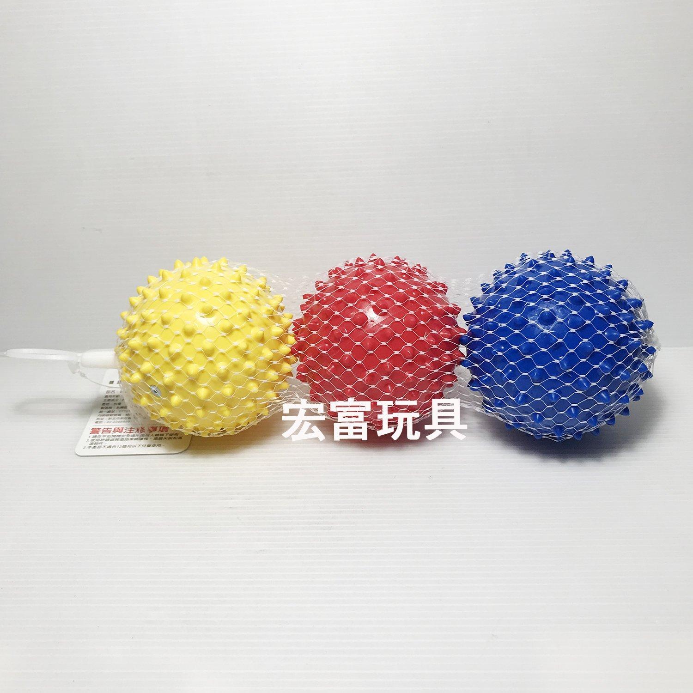 8公分 健康按摩球 (三粒裝)【隨機出貨無法挑色】