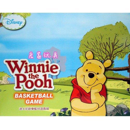 迪士尼歡樂籃球遊戲組 - 維尼熊