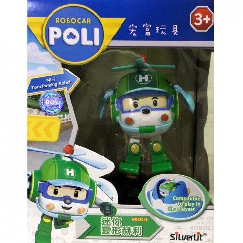 Robo car POLI 波力 - 迷你變形赫利
