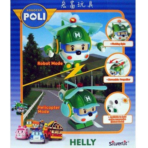 Robo car POLI 波力 - LED變形赫利