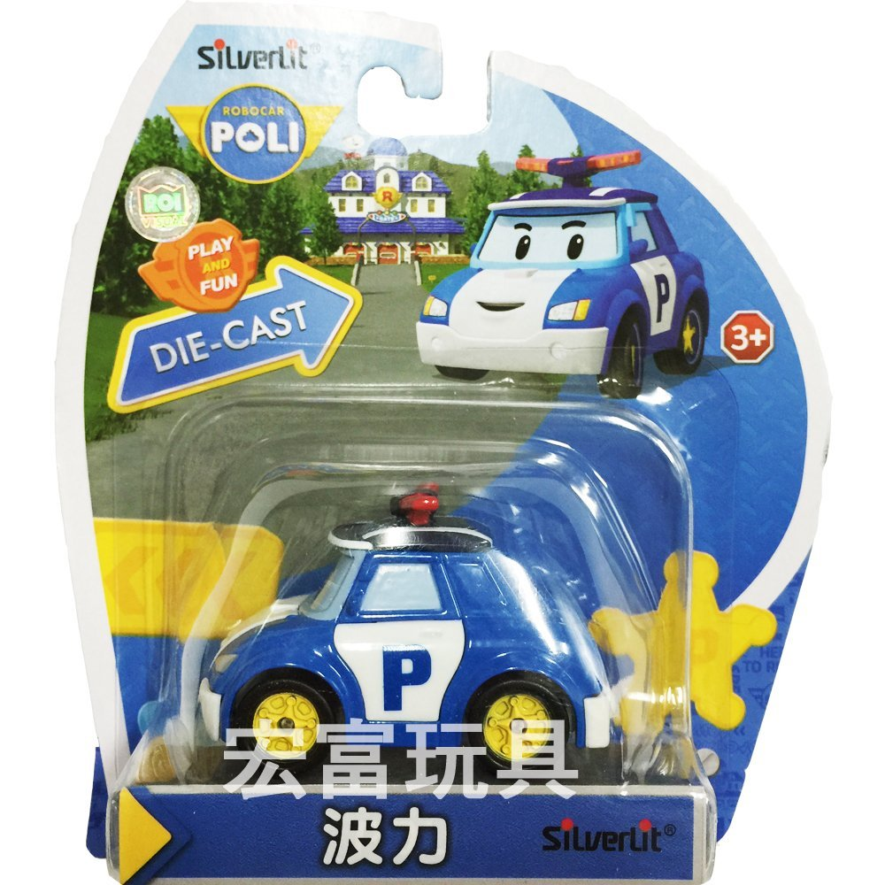 Robo car POLI 波力合金車 波力
