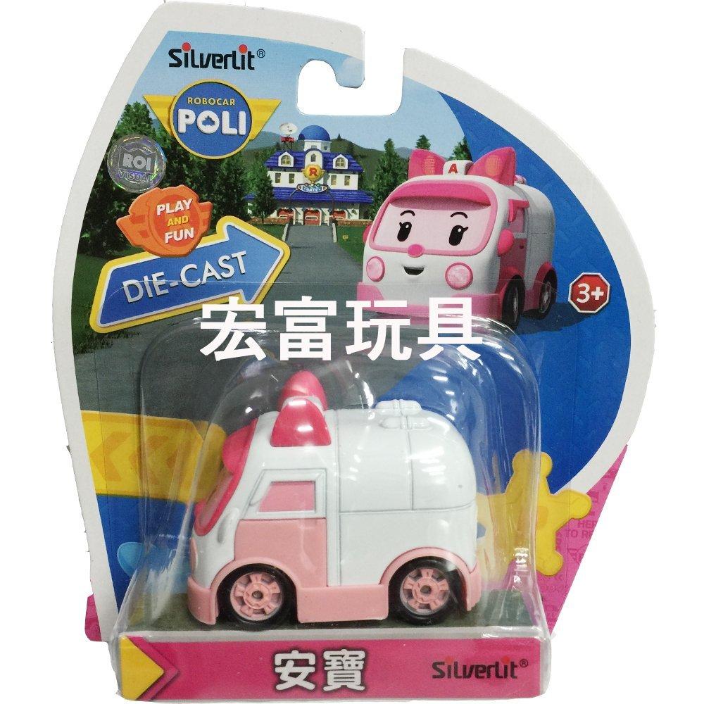 Robo car POLI 波力 合金車 安寶