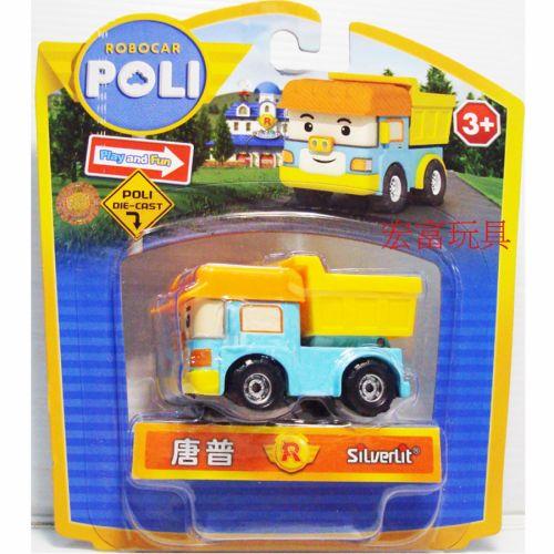 Robo car POLI 波力 合金車 唐普