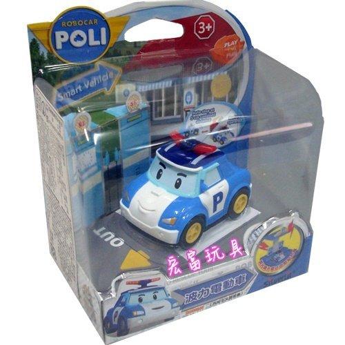 Robo car POLI 波力電動車