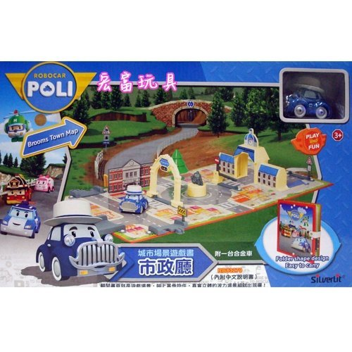 Robo car POLI 波力 -城市場景遊戲書-市政廳【特價品】