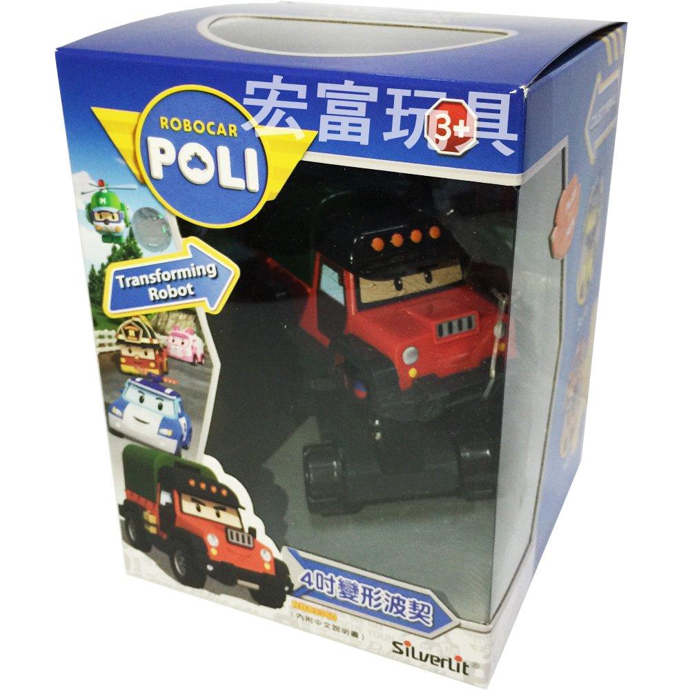 Robo car POLI 波力 - 4吋變形波契