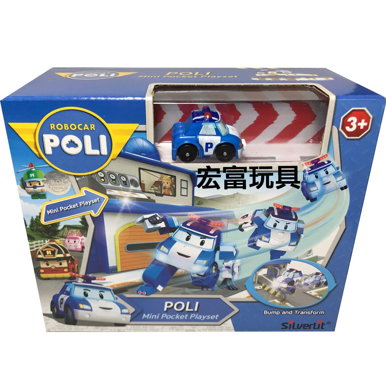 Robo car POLI 波力 - 波力迷你基地
