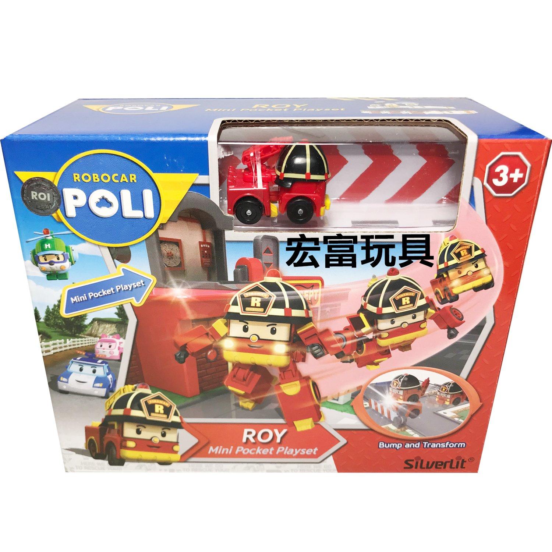 Robo car POLI 波力 - 羅伊迷你基地