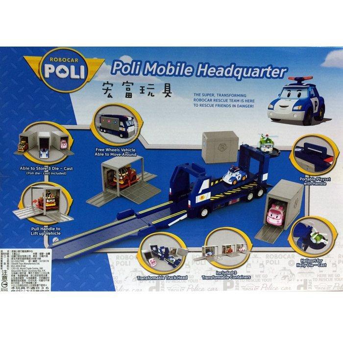 Robo car POLI 波力 - 救援小隊行動指揮中心【附一台波力】