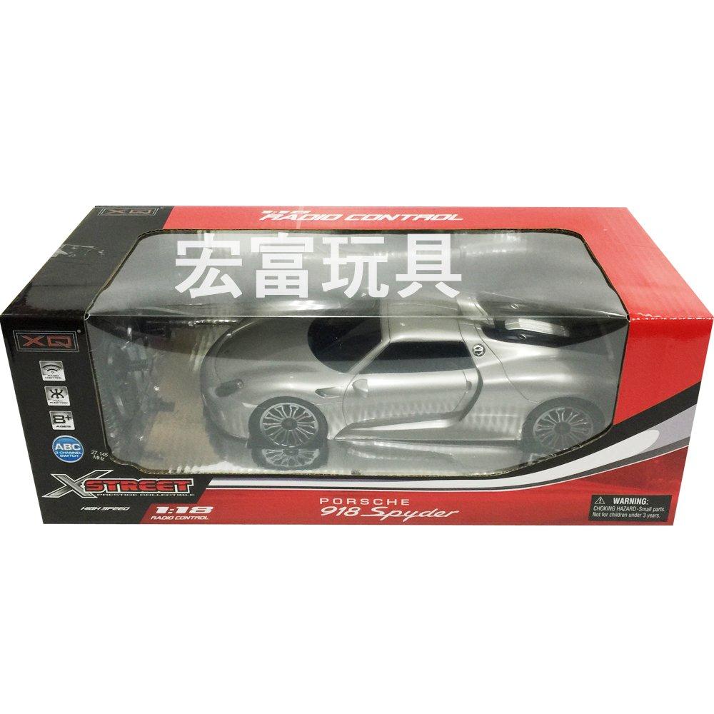 遙控車 1:18 保時捷 918 Spyder