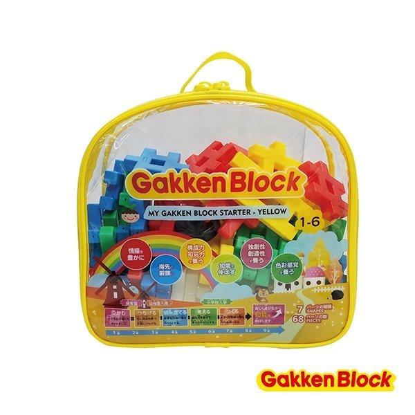 日本Gakken學研益智積木 啟發系列 (黃色新款 1歲-)