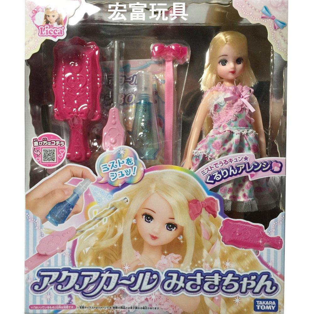 莉卡娃娃 - 魔法捲髮美紗希娃娃