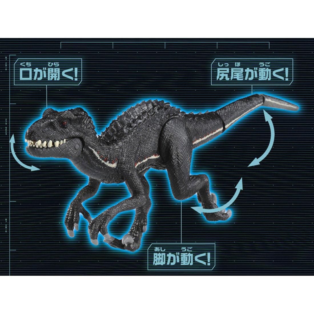 TOMY動物模型 混血恐龍