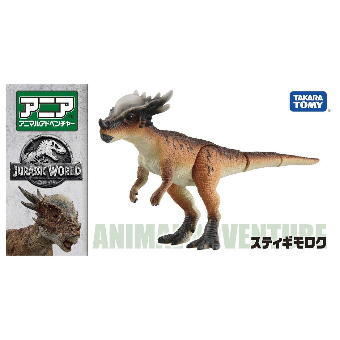 TOMY動物模型 侏儸紀世界
