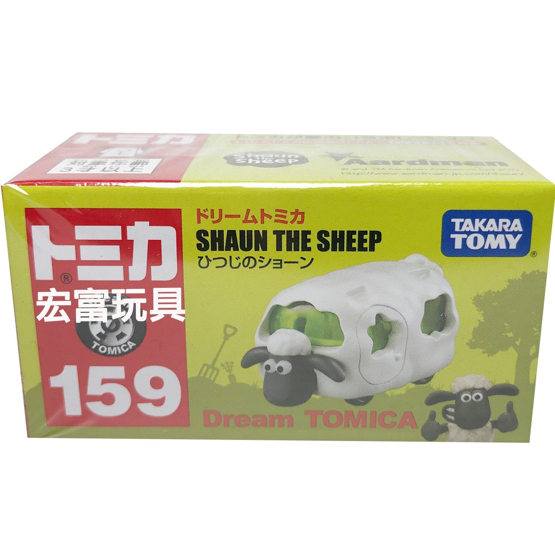 TOMICA 夢幻多美小汽車 #159 笑笑羊