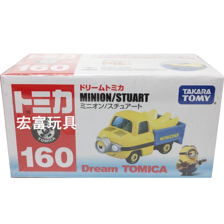 TOMICA 夢幻多美小汽車 #160 小小兵香蕉車