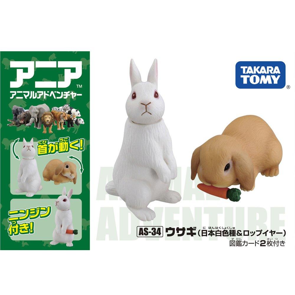 TOMY動物模型 兔子