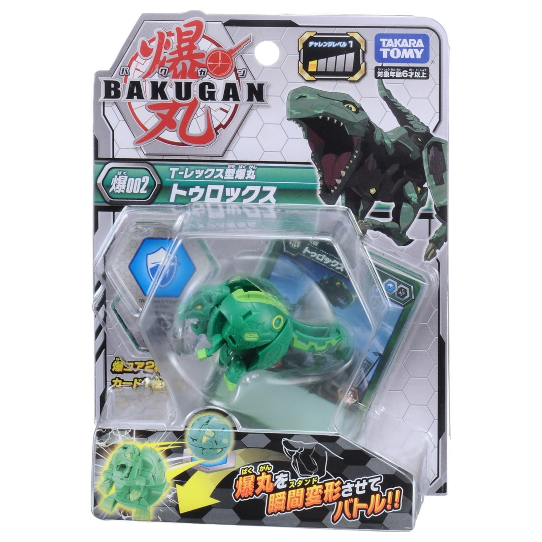 TAKARA TOMY 爆丸 爆002 基本爆丸 Trox GREEN