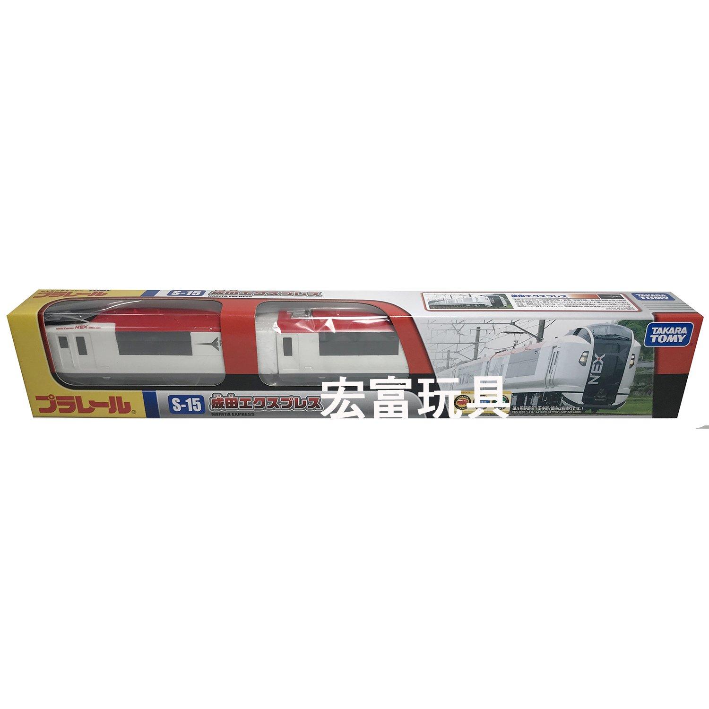 TOMY PLARAIL S-15 成田特急列車