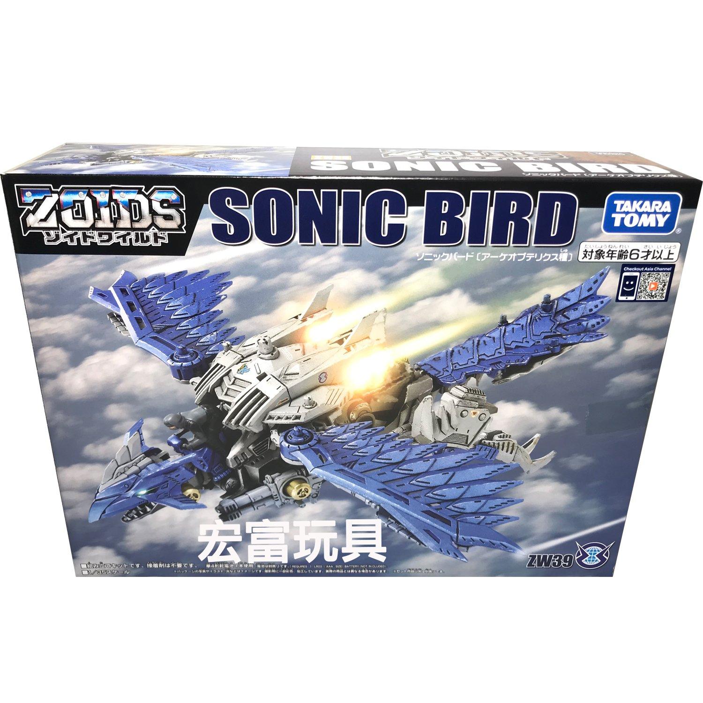 TOMY ZOIDS 音速始祖鳥