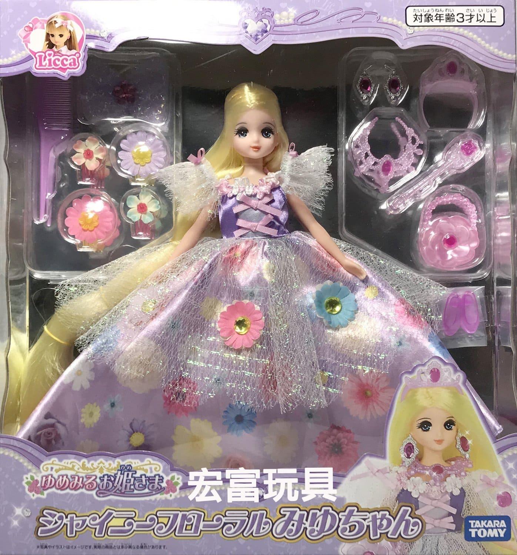 莉卡娃娃 - 花朵公主美優