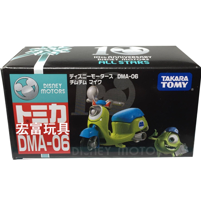 TOMICA 多美迪士尼小汽車 夢幻10週年 DMA-06 夢幻大眼仔摩托車