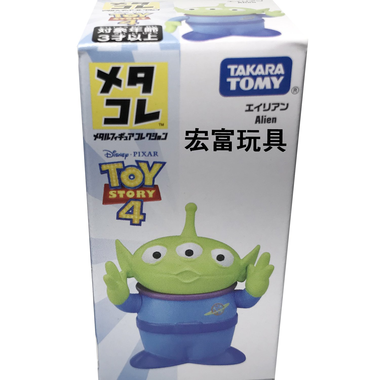 TOMICA Metacolle合金人偶系列 玩具總動員4 三眼怪