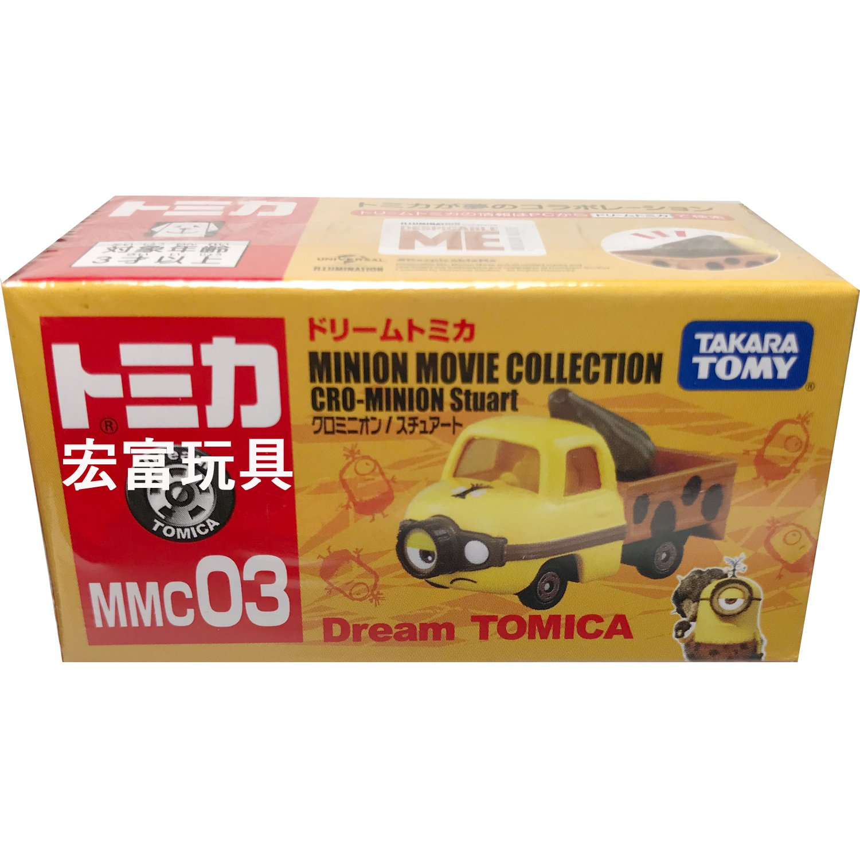TOMICA 夢幻多美小汽車 MMC03 小小兵black貨車