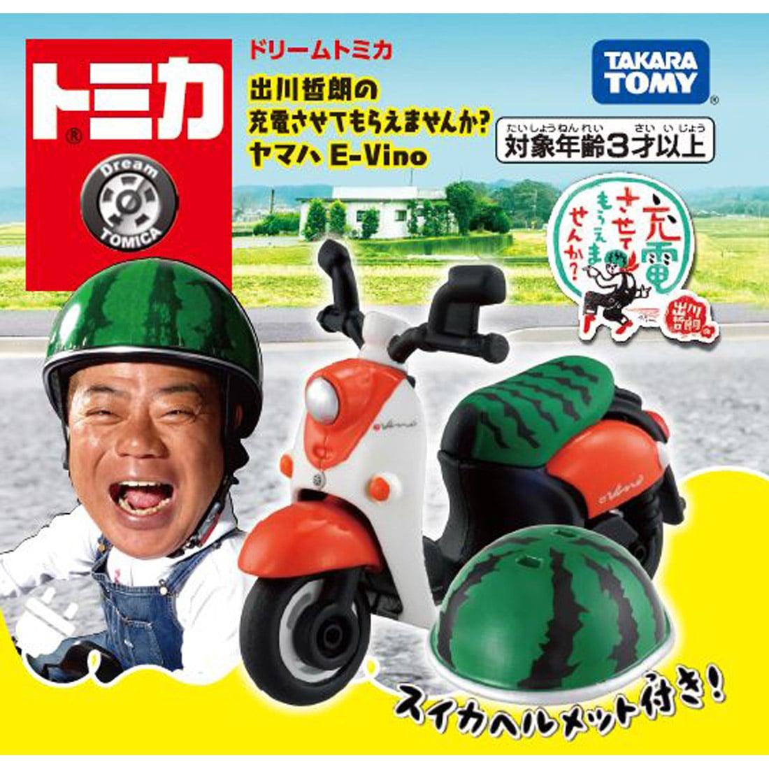TOMICA 多美小汽車 Dream TM YAMAHA 西瓜機車