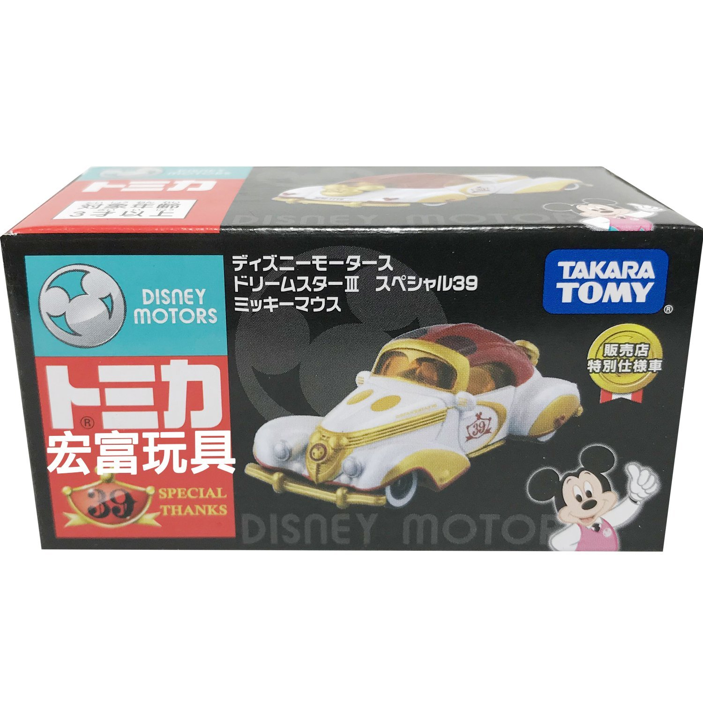 TOMICA 夢幻迪士尼 米奇金色老爺車《特仕車》(TOMICA SHOP)