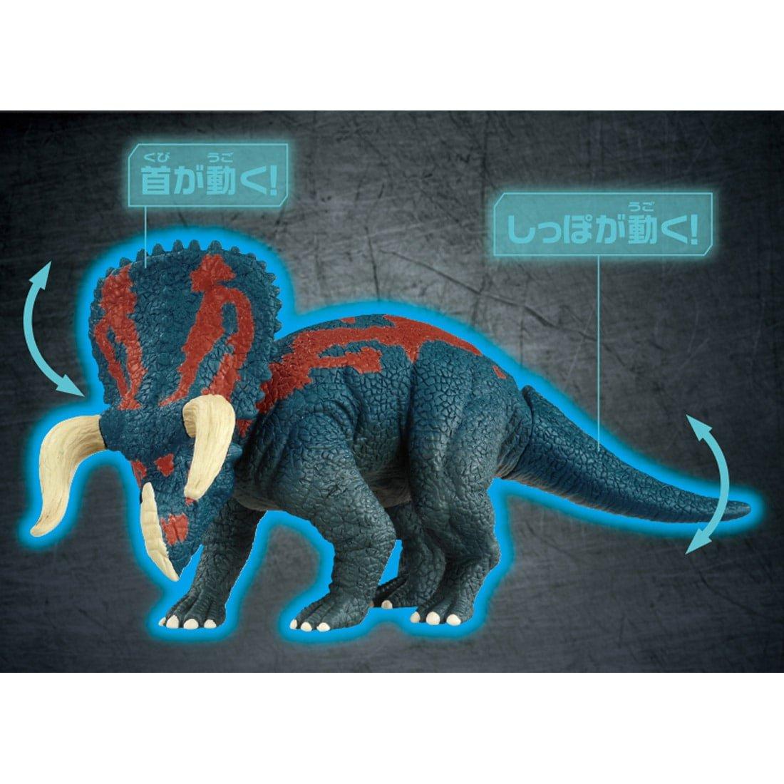 TOMY動物模型 侏儸紀世界大鼻角龍