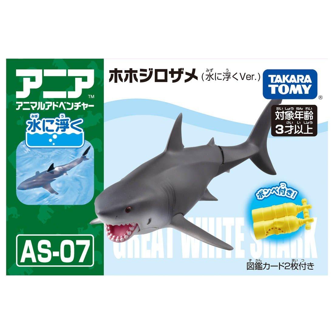TOMY 動物模型 AS-07 大白鯊 (飄浮版)