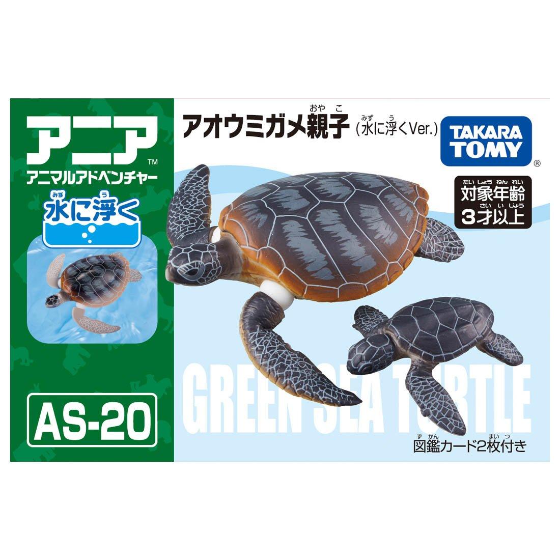 TOMY動物模型 綠蠵龜