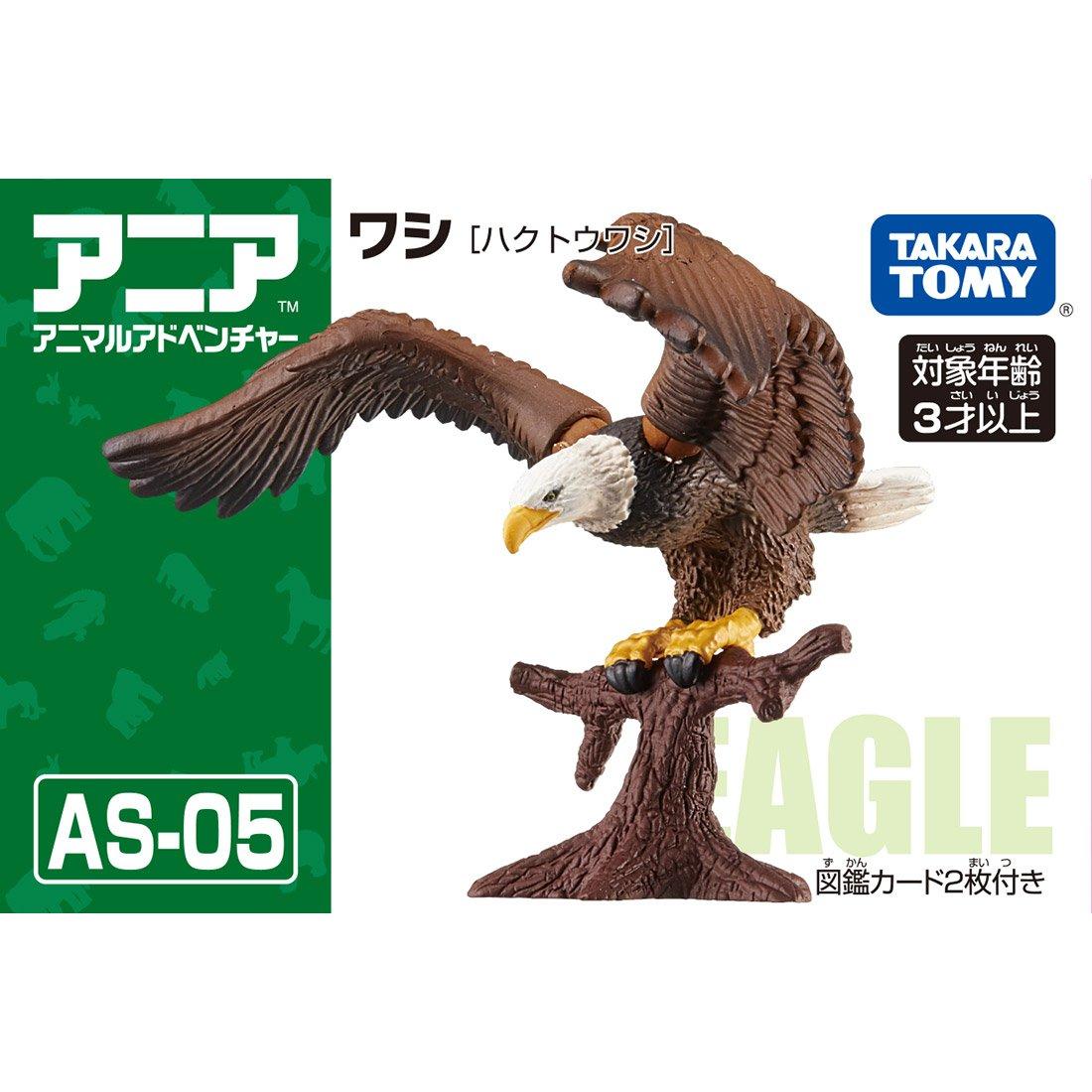 TOMY動物模型 老鷹