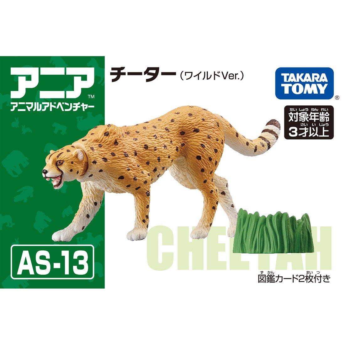 TOMY動物模型 獵豹